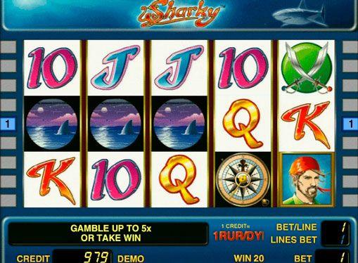 Игровые аппараты играть sharky jykfqy игровые автоматы винджамер играть бесплатно без регистрации