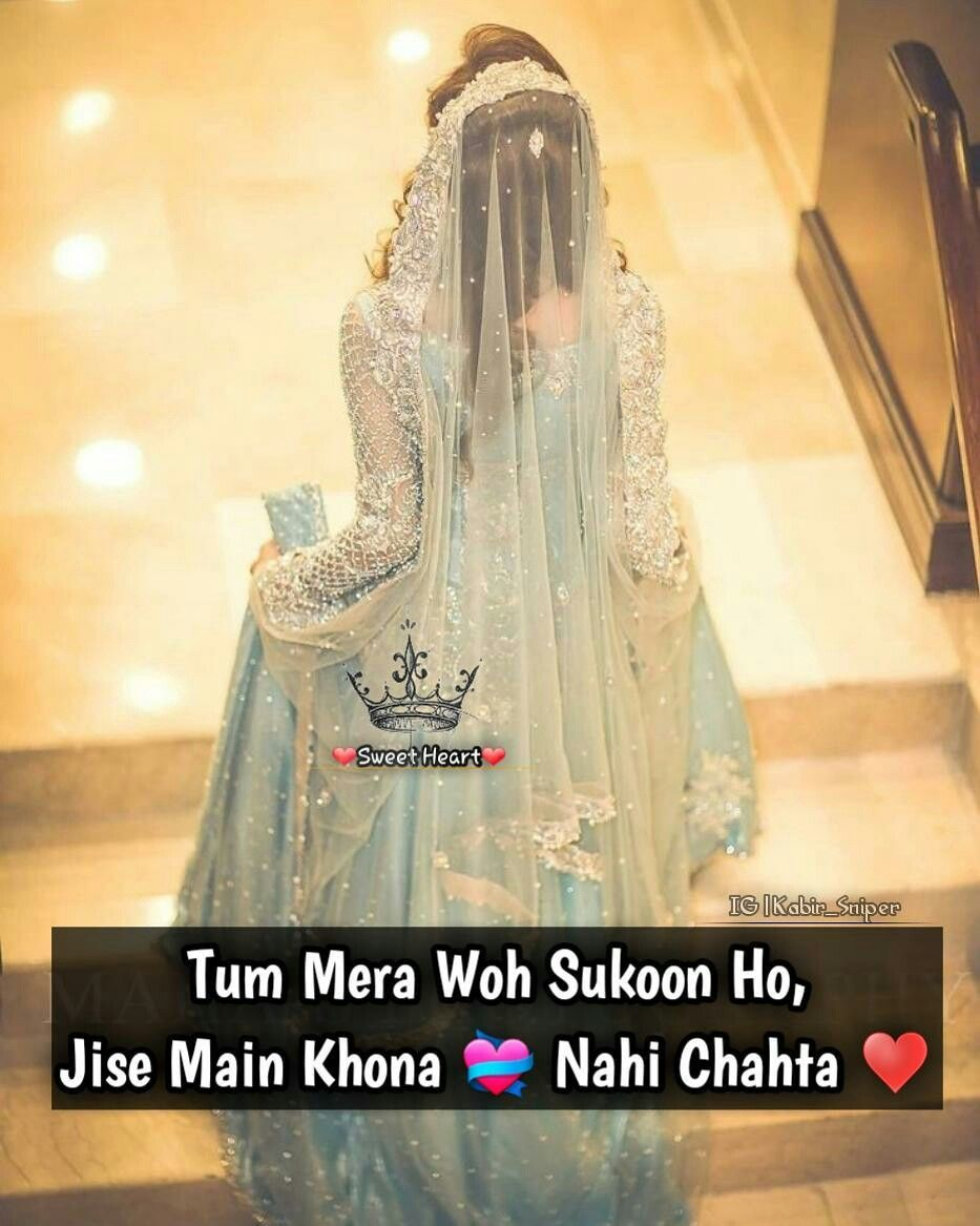 Wearing yellow dress quotes  Pin by Salma Begum on Couple shoot  Pinterest  Sweet words Hindi
