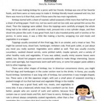 Sixth Grade Reading Comprehension Worksheet Kimbap Education