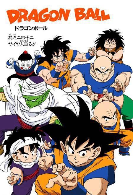 Goku Gohan Krillin Piccolo Tien Yamcha Chiaotzu And Yajirobe Anime Dragon Ball Super Dragon Ball Super Manga Dragon Ball Art