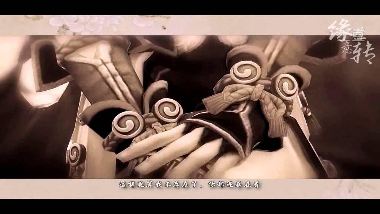 [Vietsub + Kara] Duyên Sinh Ý Chuyển - Tiểu Khúc Nhi ft. Nãi Mụ Nguyệt 《...