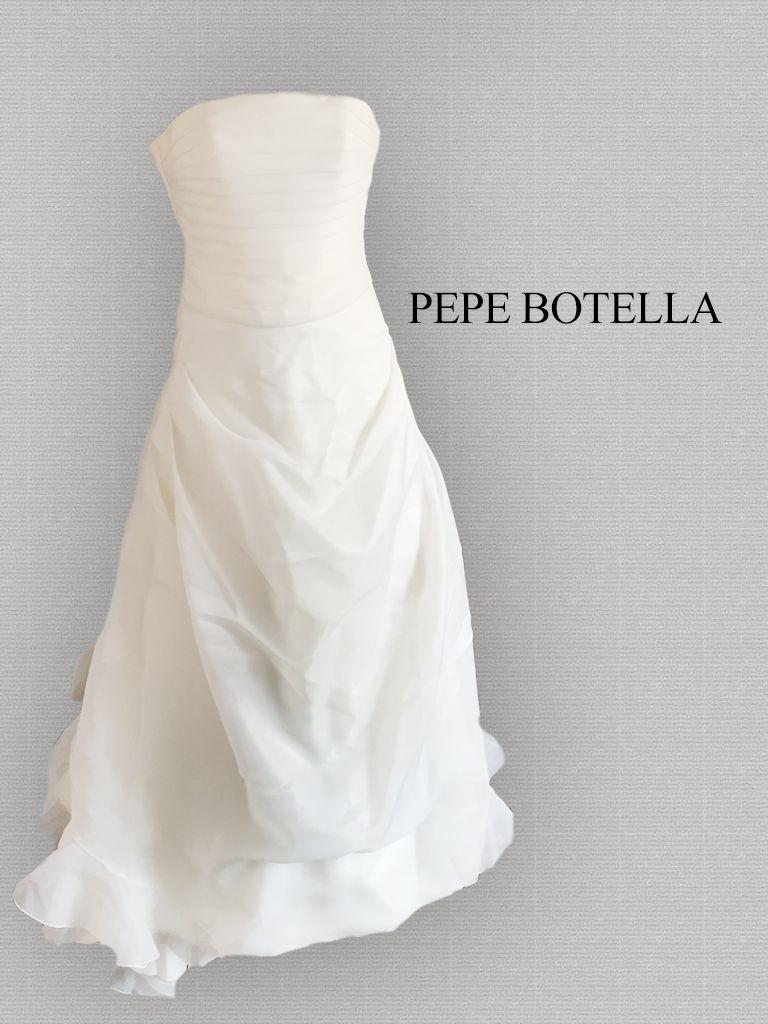¡Nuevo vestido publicado!  Pepe Botella - T2-4 ¡por sólo $15000! ¡Ahorra un 72%!   http://www.weddalia.com/mx/tienda-vender-vestido-de-novia/pepe-botella-t2-4/ #VestidosDeNovia vía www.weddalia.com/mx