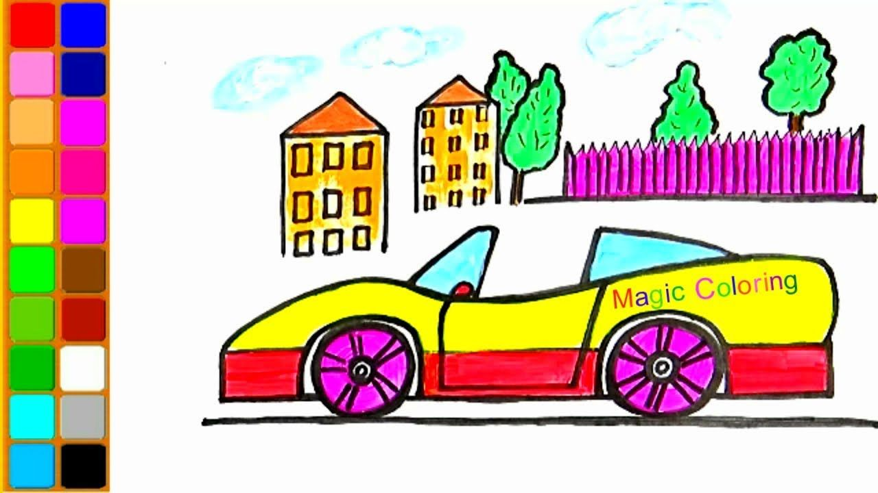 Drawing A Colorful Car Very Easy For Kids Color Coloring Books Drawings