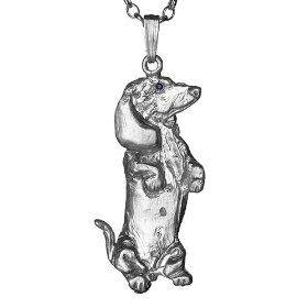 Cheeky Monkey Dachshund, Chain Plain chain