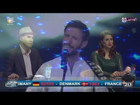 Kurd Idol - Cengiz Yazgi - Evînamin / جەنگیز یازگی - ئەڤینامن - YouTube