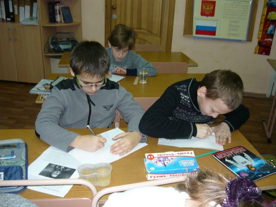 Украинская литература 6 класс гуйванюк