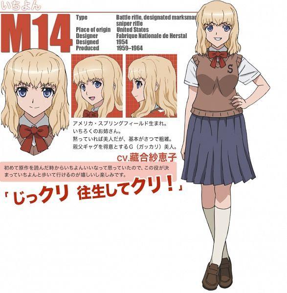 Ichiyon (Upotte!!) - Zerochan Anime Image Board