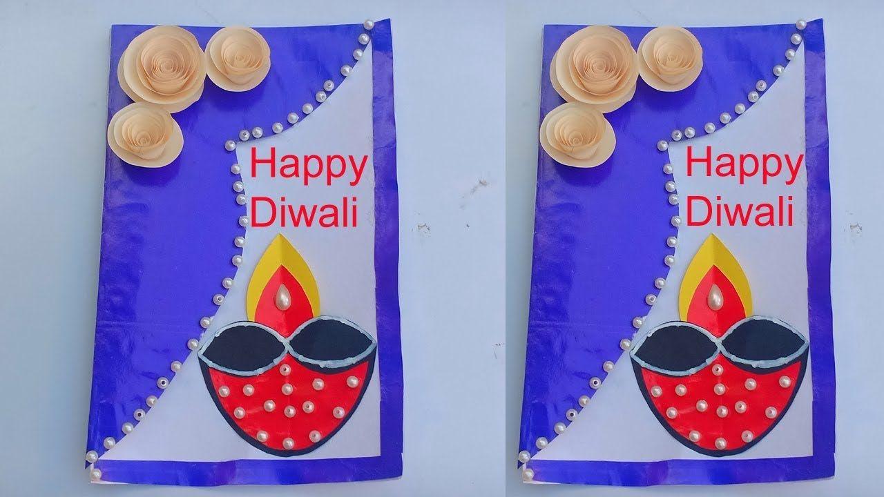 Diy Diwali Greeting Card Handmade Diwali Card Making Ideas How To Ma Handmade Diwali Greeting Cards Diwali Card Making Diwali Greeting Cards