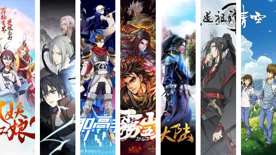 17++ Shudan manga information