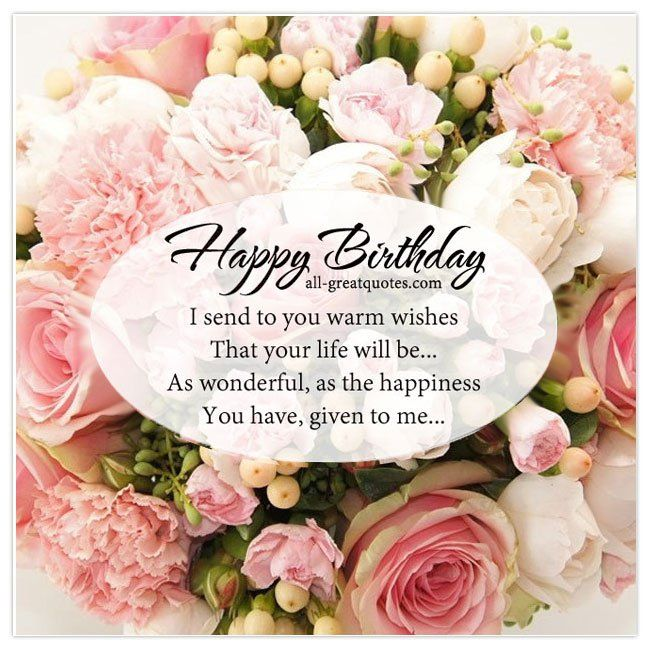 Happy birthday i send to you warm wishes free birthday card free birthday cards for love i send to you warm wishes all greatquotes bookmarktalkfo Choice Image
