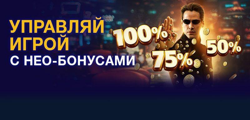 Вулкан игровые автоматы онлайн клуб вулкан казино играть на деньги бонус casino download flash free no online