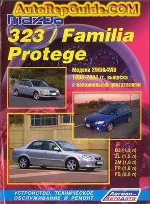Download Free Mazda Familia 323 Protege 2wd 4wd 1998 2004 Manual Repair And Maintenance Image By Autorepguide Com Mazda Familia Mazda Mazda Protege