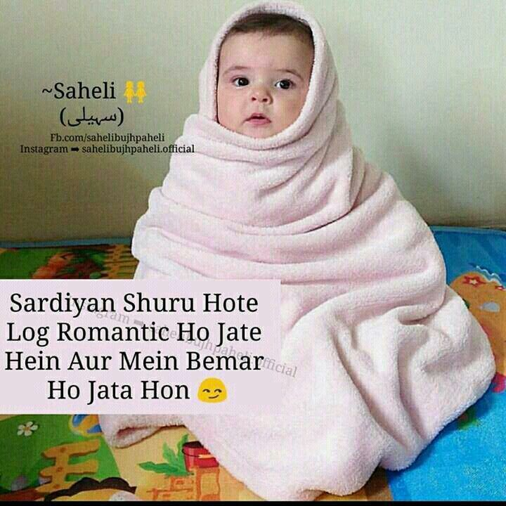 I M Cute Naaa Two Line Shayri Funny Cute Quotes Cute