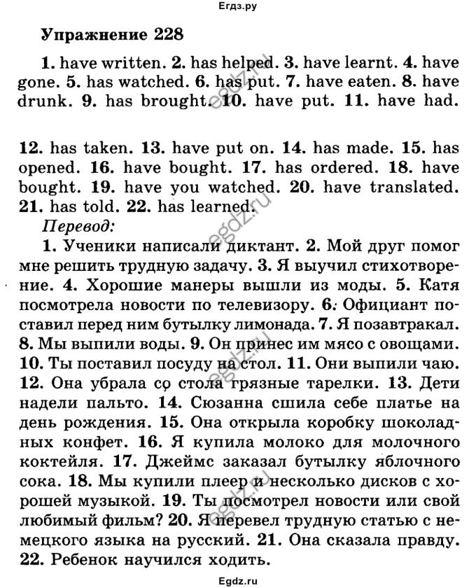 Учебник галицынский издание 6 упр