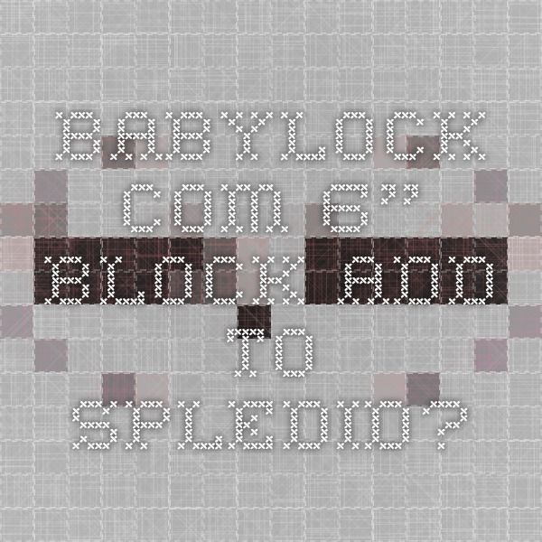 "Babylock.com 6"" Block - Add To Spledid?"