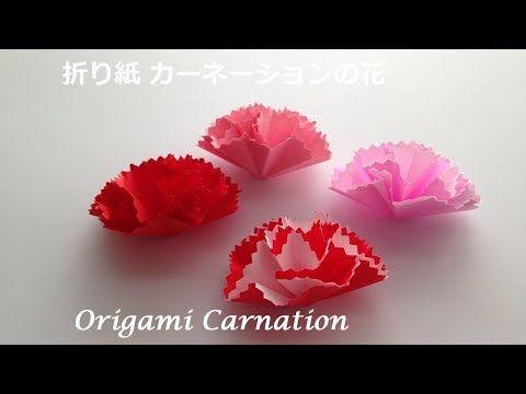 niceno1origami carnation niceno1origami carnation flower tutorial mightylinksfo