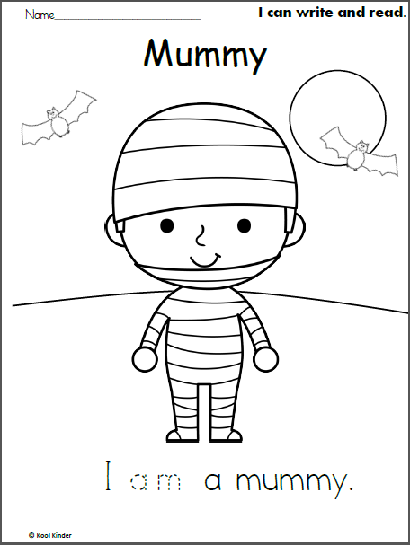 Mummy Write, Read, and Color Worksheet | holiday crafts | Pinterest