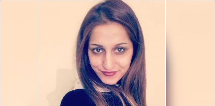 Italian-Pakistani Sana Cheema was murdered Forensic Report Donald - Forensic Report