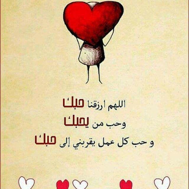 اللهم امين Home Decor Decals Poster Feelings