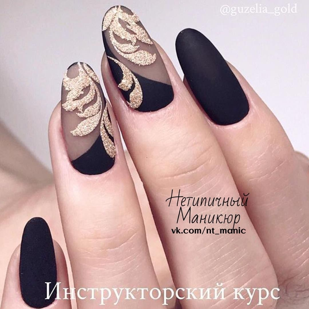 Pin by nadine on Nägel   Pinterest   Manicure, Nail nail and Makeup