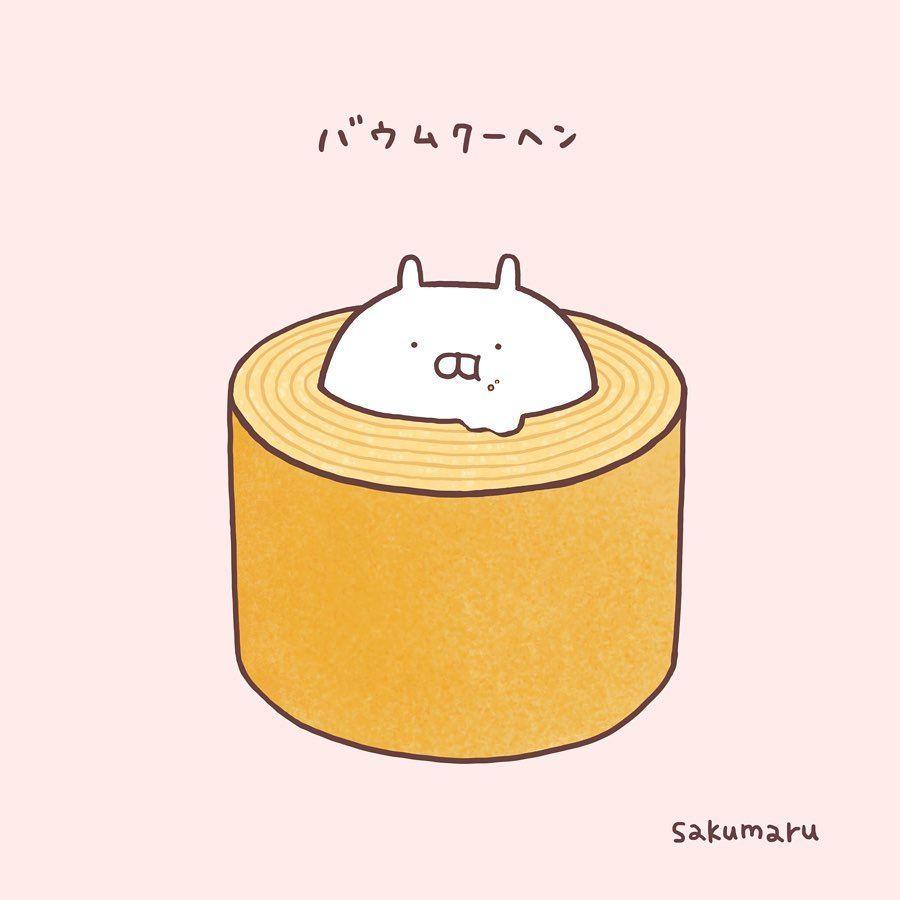 Sakumaru うさまる On Instagram 食べたら脱出 バウムクーヘン うさまる バウムクーヘン Usamaru Baumkuchen Cartoon Town Cute Pictures Graphic Illustration