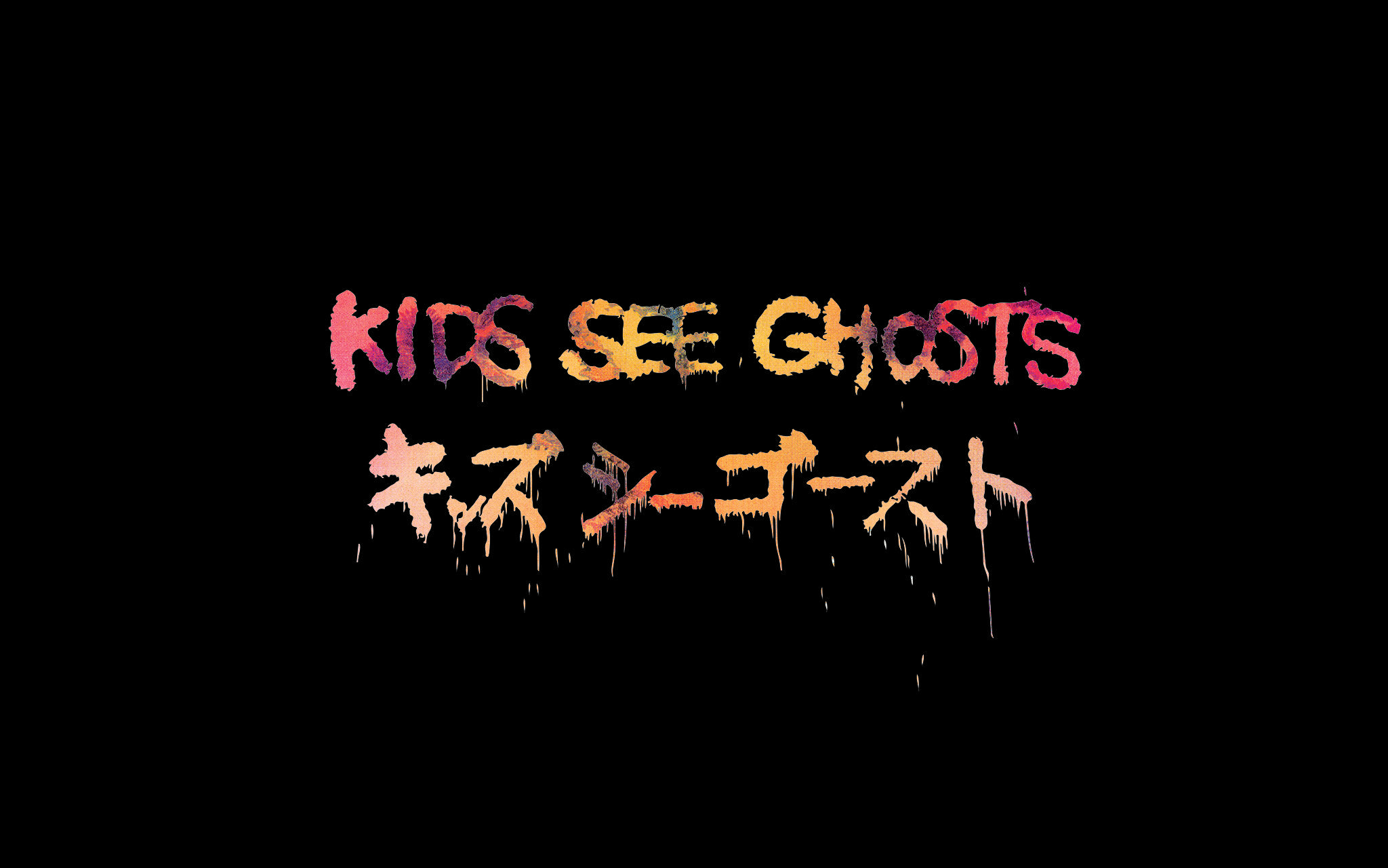 Kids See Ghosts Desktop Wallpaper 1920x1080 Need Trendy Iphone7 Iphone7plus Case Check Out H Aesthetic Desktop Wallpaper Desktop Wallpaper Art Rap Wallpaper