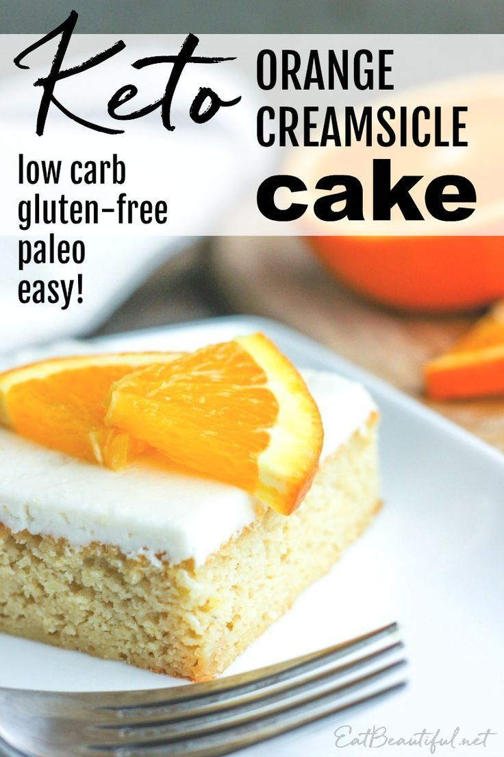 Weight Loss Plans Urdu This soft tender-crumbed Orange Creamsicle Cake will take you back with the nostalgic flavors of orange and vanilla. Made with just coconut flour (no almond flour) this easy to assemble cake is perfect for everyday or casual celebrations. Keto Low Carb Paleo GF GAPS    Eat Beautiful   #keto #cake #lowcarb #ketodesserts #paleo #glutenfree #healthyrecipes #orange #creamsicle.Weight Loss Plans Urdu  This soft tender-crumbed Orange Creamsicle Cake will take you back with the n