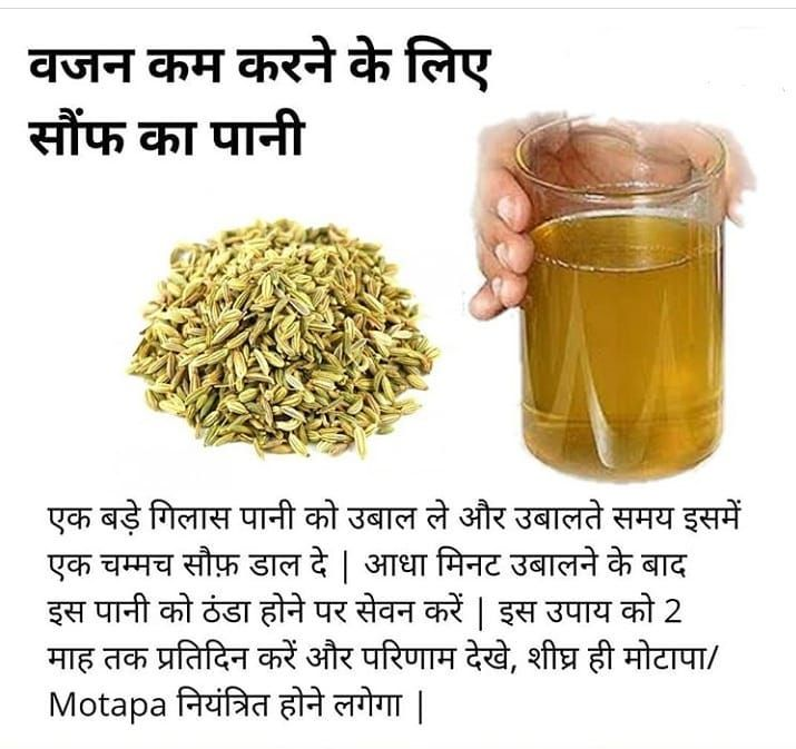 Follow all natural tips sangeeta for more. Benefit of fennel seed #healthyfood#heaalth#healthychoice...
