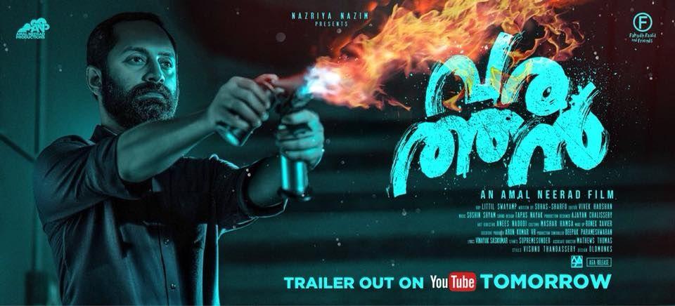 varathan Malayalam movie poster Suspense thriller, Suspense