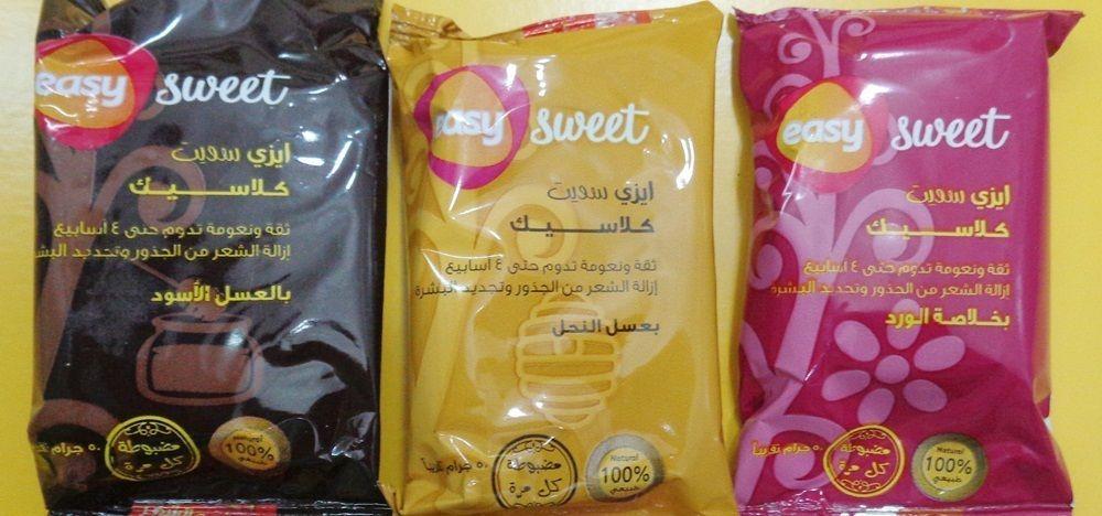 Easy Sweet Hair Removal Waxes & Waxing Kits #ebay #Fashion   Sugar