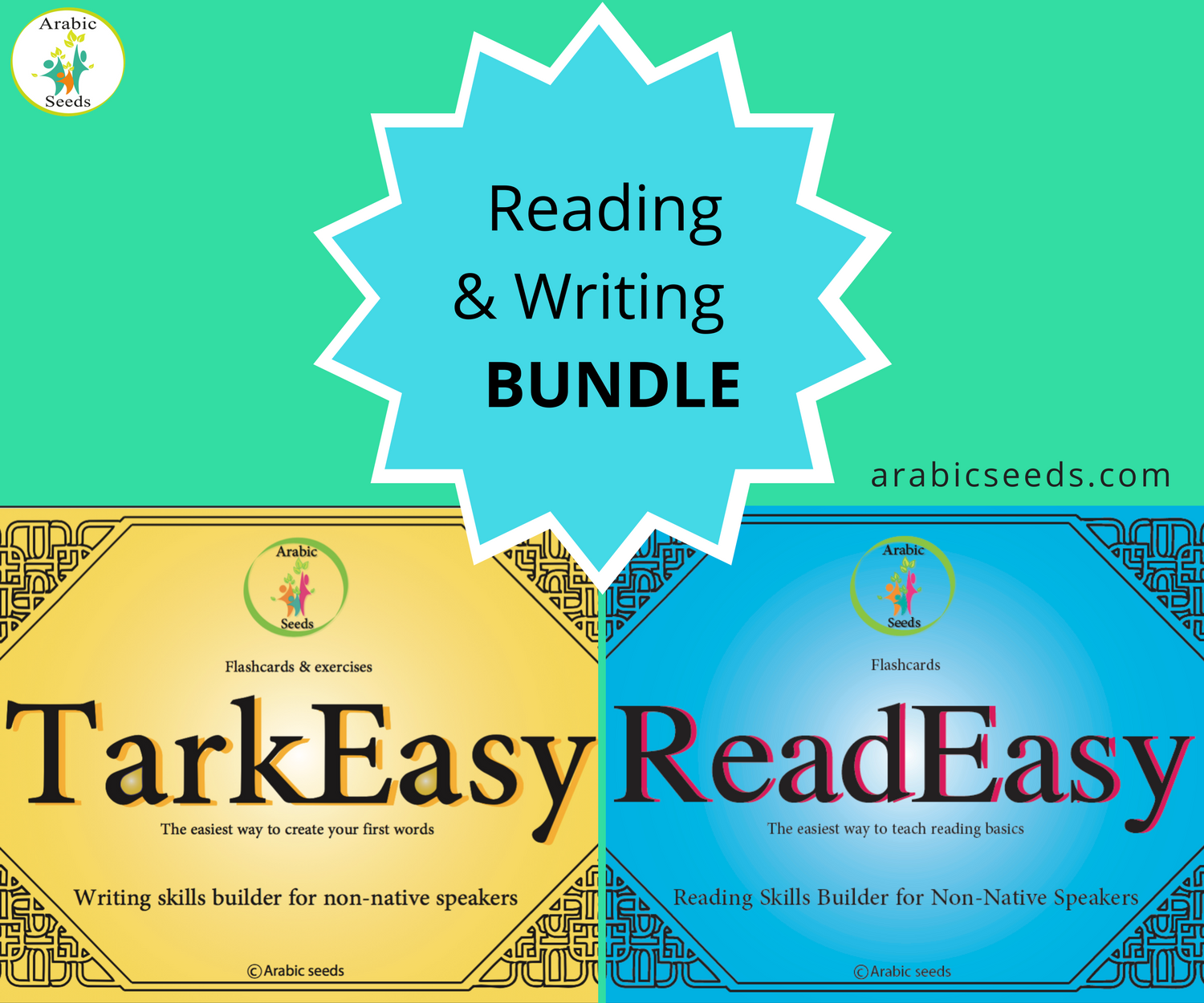 Arabic Reading And Writing Teaching Bundle Flashcards