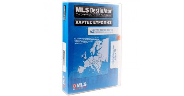 Mls Europe Maps For Destinatorpaketo Xartwn Eyrwphs Gia Ta Gps Mls