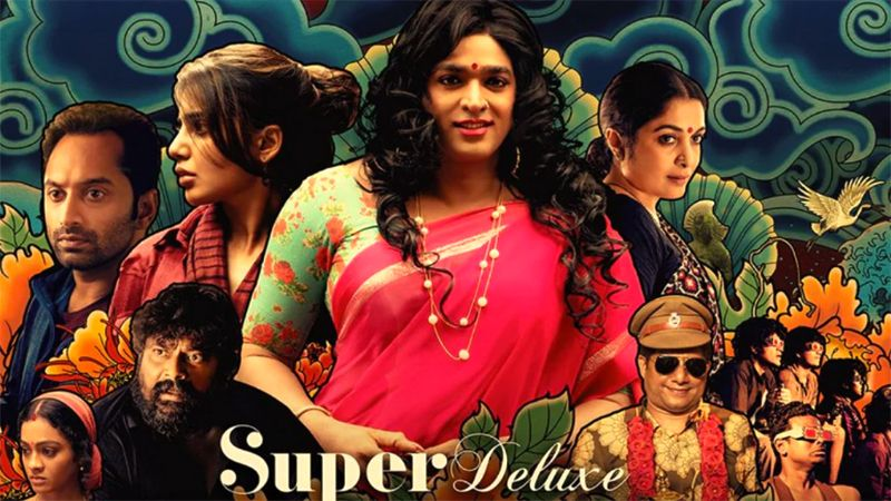 Super Deluxe Movie Review