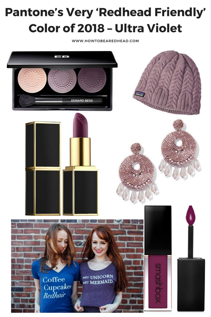 Pantone's Very 'Redhead Friendly' Color of 2018 – Ultra Violet | How to be a Redhead