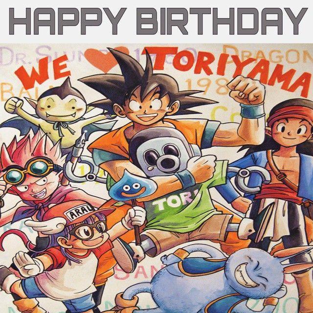 Its Akiras Birthday それは私の誕生日です Akiratoriyama