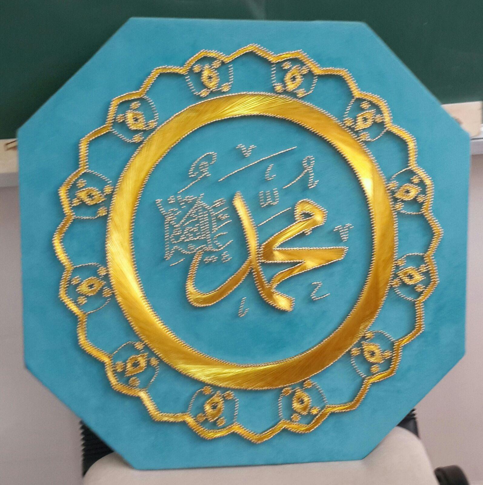 filografi..muhammed lafzı
