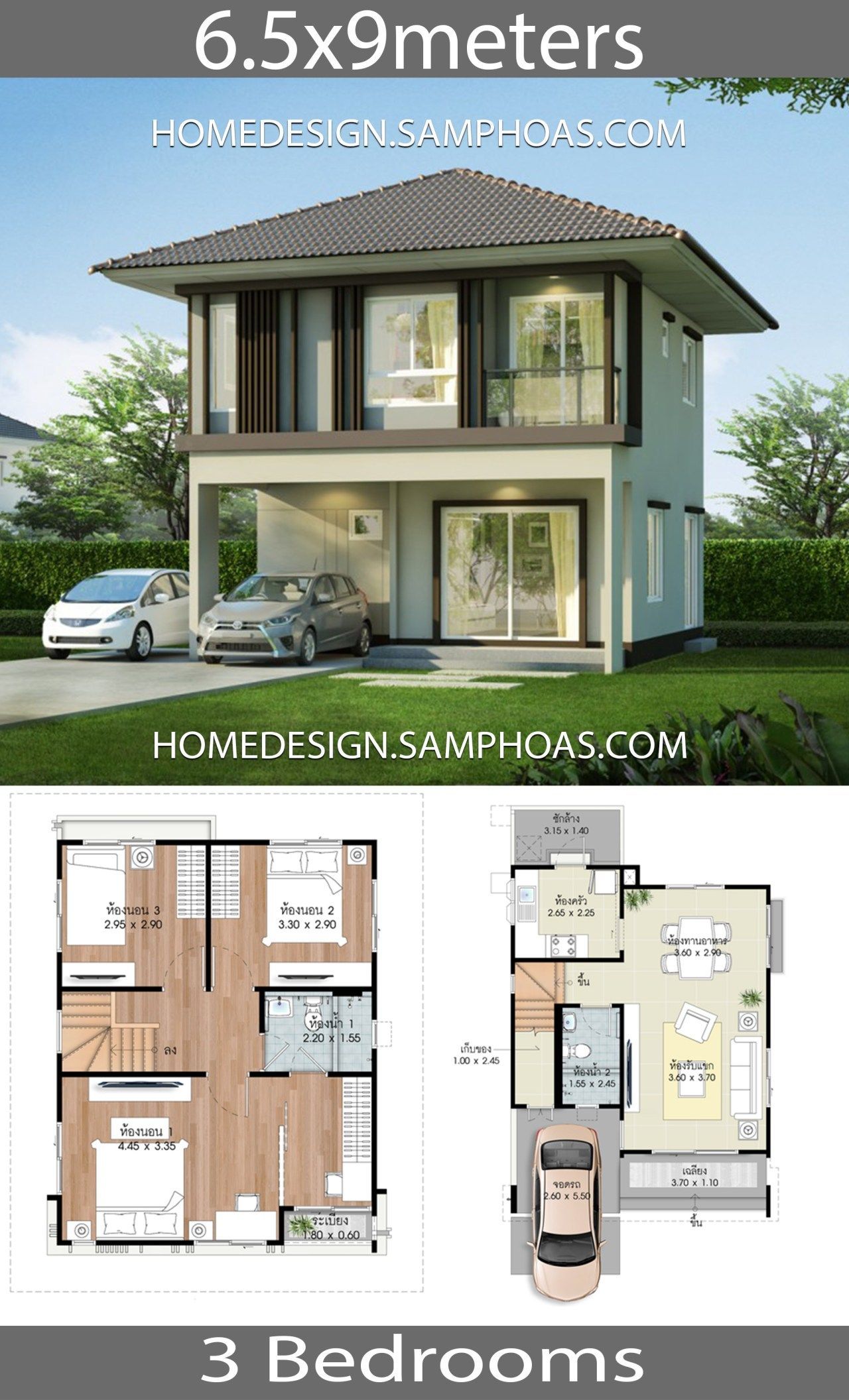 Home Design Plans 6 5x9m With 3 Bedrooms Home Ideas Beautiful House Plans House Plans House Design