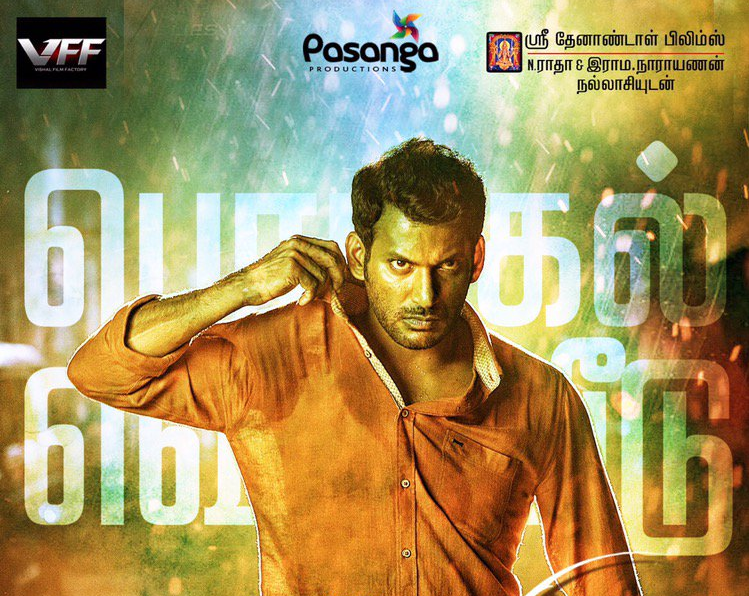 Kathakali Movie Review Iflickz In 2020 Movies Action Film Reviews