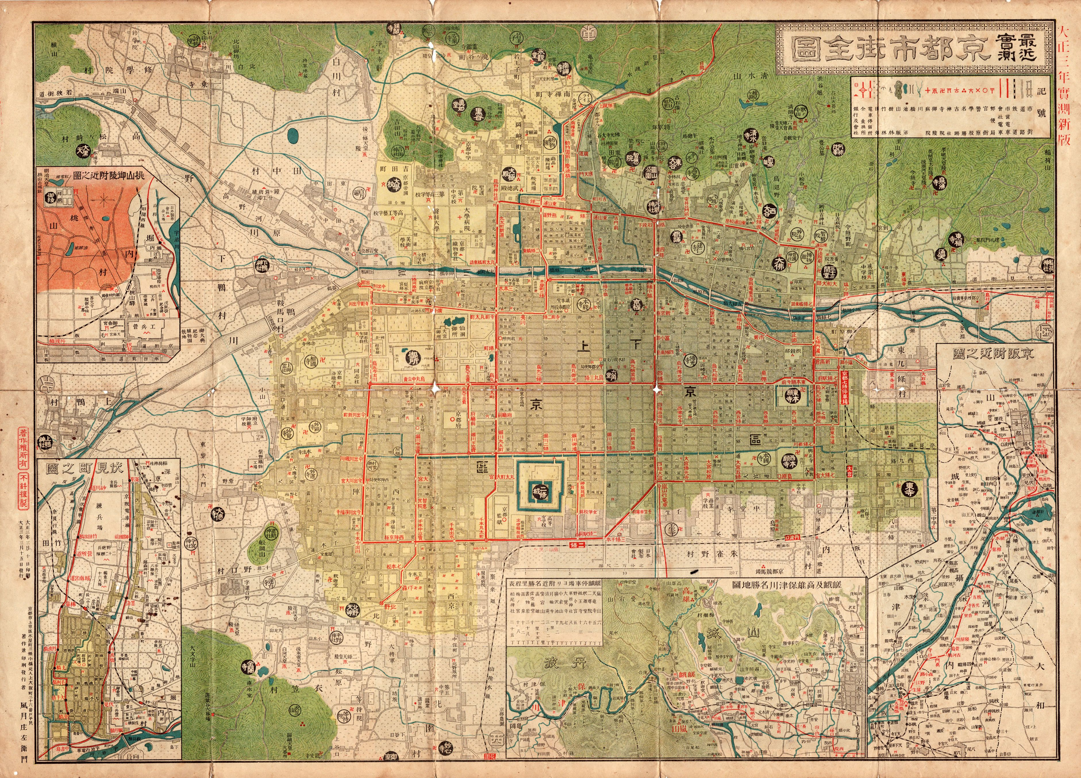 Japankyoto1914g 37622708 maps pinterest kyoto japan kyoto 1914 world map old world maps by mapsandposters gumiabroncs Images