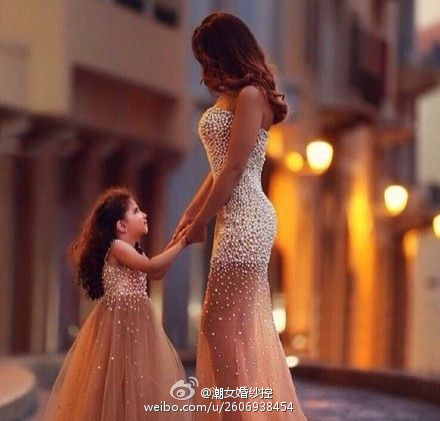 marry with my princess