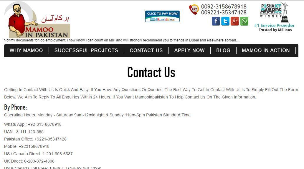 https://www.mamooinpakistan.com/quick-info/p4/ FRC Information ...