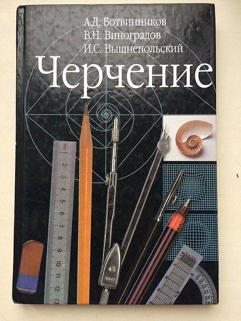История россии 10 класс павленко андреев ляшенко читать