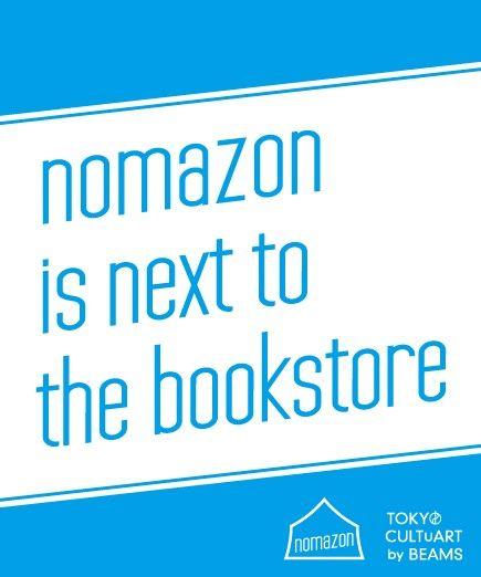 「nomazon」展スペシャルアイテム / TOKYO CULTUART by BEAMS BEAMS Online Shop [ ビームスオンラインショップ ]