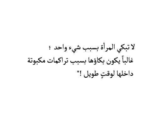 Pin On بالعربي 3