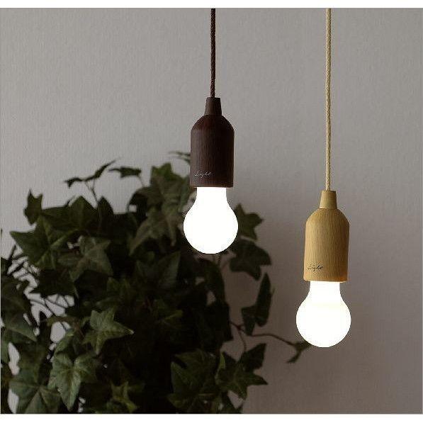 コンセント不要の電球型ledライト艶消しのウッドプリントが北欧家具