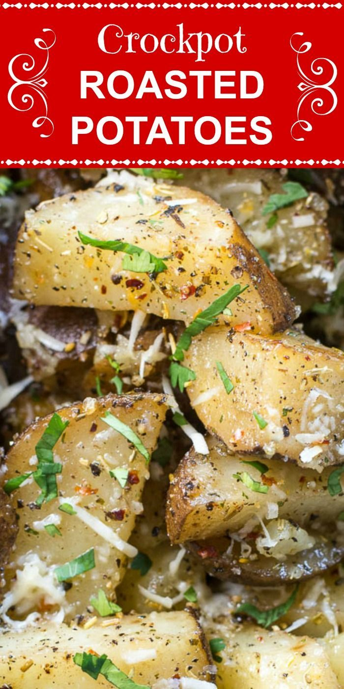 Crockpot Roasted Potatoes are russet potatoes roasted in a crockpot or slow cooker with garlic, Italian Seasoning herbs, including rosemary, and parmesan cheese. These Crockpot Roasted Potatoes are perfect for a weekend or holiday dinner. #russetpotatorecipes