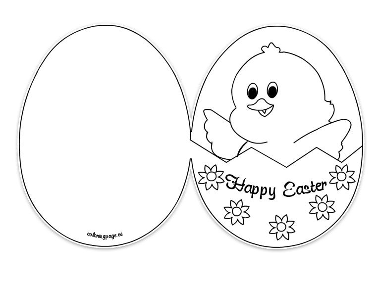 Happy Easter Card Easter Pinterest Happy easter Easter card
