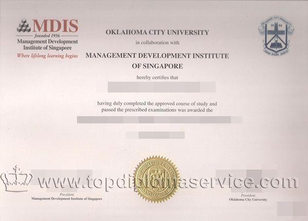 MDIS Oklahoma City University degree, buy fake diploma cert. http ...