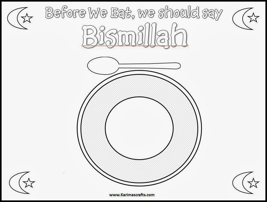 Islamic Placemat And Worksheets 30 Days Of Ramadan Crafts