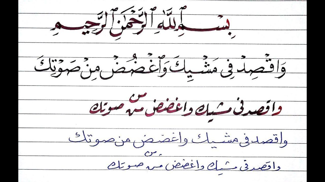 سلسلة تعليم الخط العربي للمبتدئين الدرس العاشر Calligraphy Practice Turkish Art Islamic Art